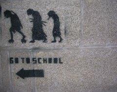 идти в школу-граффити